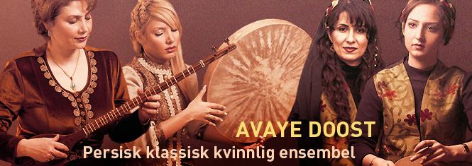 Avaye Doost banner Majid